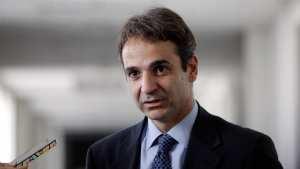 Κυριάκος Μητσοτάκης: Να αναζητηθούν ευθύνες για την εισβολή των μελών του Ρουβίκωνα στην Βουλή