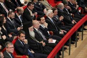 Ίδρυμα Σταύρος Νιάρχος: Οι θερμές χειραψίες Α.Τσίπρα με Π.Παυλόπουλο, Κ.Μητσοτάκη και Κ.Καραμανλή