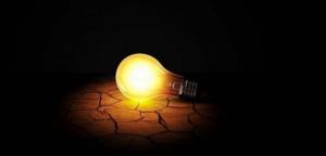 Διαβάστε σε ποιες περιοχές θα υπάρξει διακοπή ρεύματος