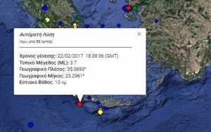 Το επίκεντρο του σεισμού εντοπίζεται 70 χιλιόμετρα νοτιοδυτικά των Χανίων