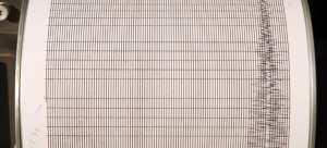 Σεισμική δόνηση σημειώθηκε βόρεια της Λέσβου