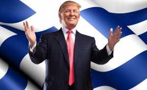 Κοινή γραμμή Τραμπ-Λαγκάρντ εναντίον της Ελλάδας- Ευρωπαϊκό πρόβλημα θεωρεί την χώρα μας ο Τραμπ