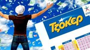 Ένας υπερτυχερός στο ΤΖΟΚΕΡ της Πέμπτης 27/04 κέρδισε τουλάχιστον 2.000.000 ευρώ! Δείτε τους τυχερούς αριθμούς